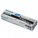 Toner Panasonic KX-FAT411X black - černá laserová náplň do tiskárny
