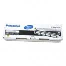 Toner Panasonic KX-FAT92X black - černá laserová náplň do tiskárny