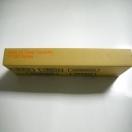 Toner Ricoh 400841 yellow - žlutá laserová náplň do tiskárny
