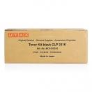 Toner Utax 4431610010 black - černá laserová náplň do tiskárny