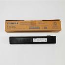 Toshiba originální toner 6AJ00000157, black, 12000str., 6AJ00000188, 6AG00005086, Toshiba e-Studio 2006, 2007, 2506, 2507, O